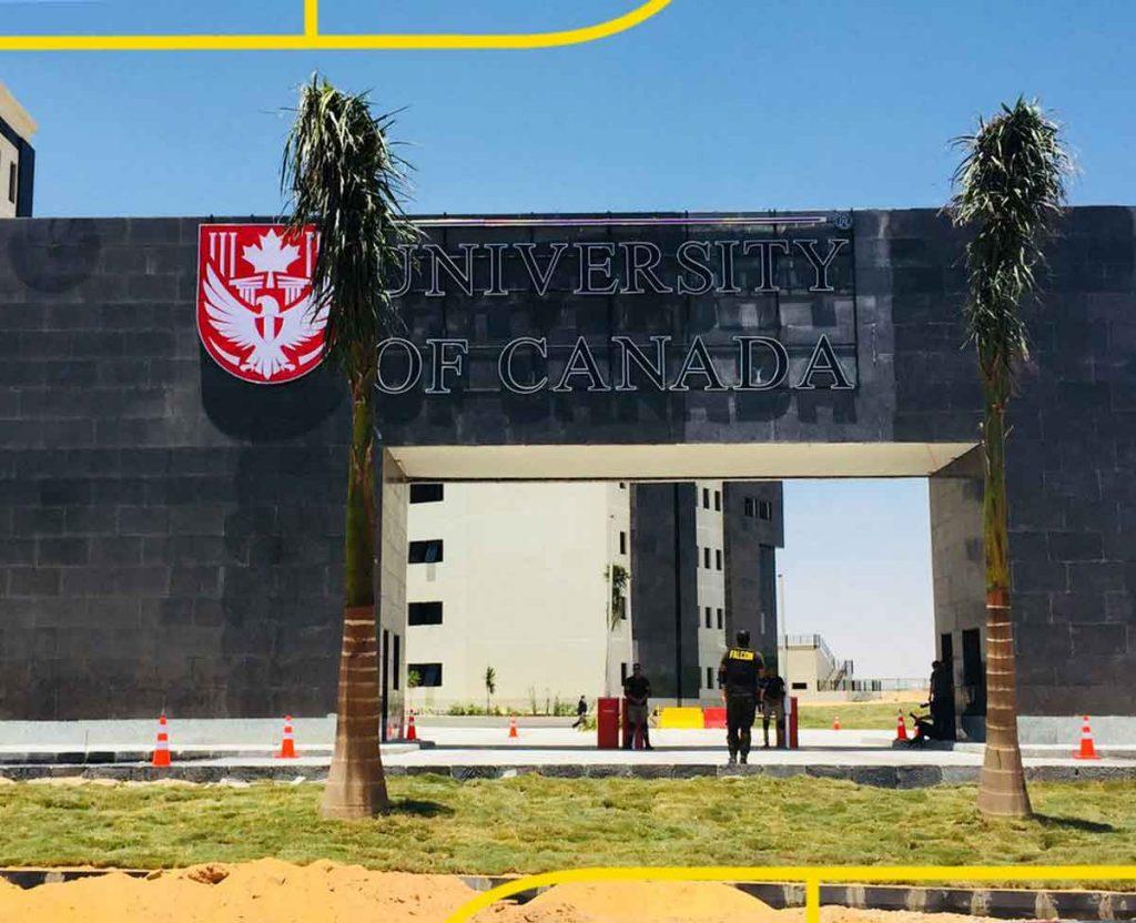 أول جامعة أجنبية في العاصمة الجديدة