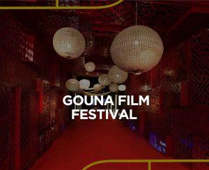 Gouna Film Festival 2020