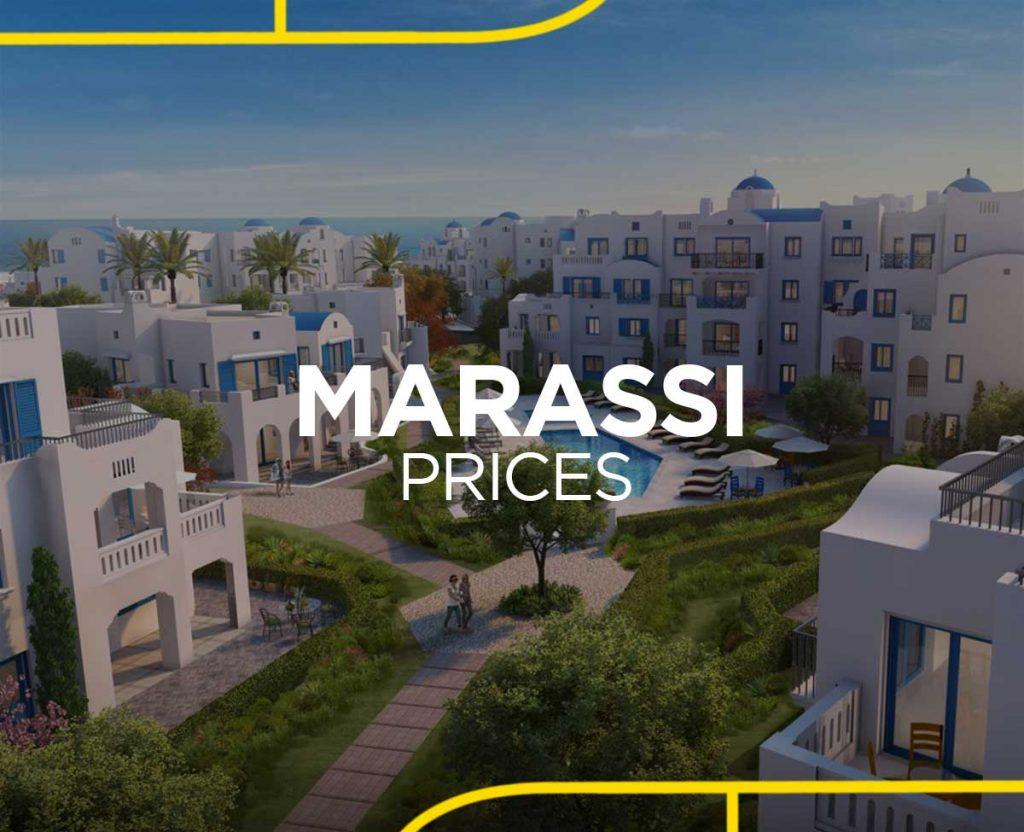 Marassi Prices