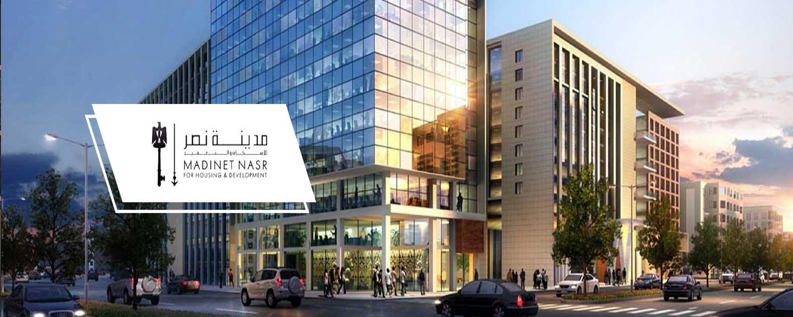Madinet Nasr Housing & Development  Coverphoto Flash Property