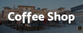 Coffee Shop-Brand image