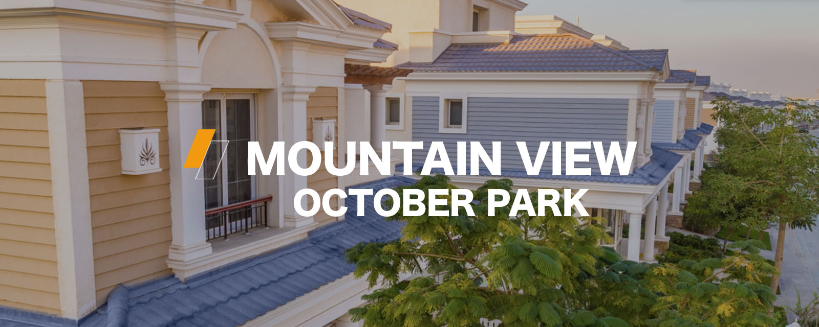 Mountain View October Park by Mountain View-featured-1