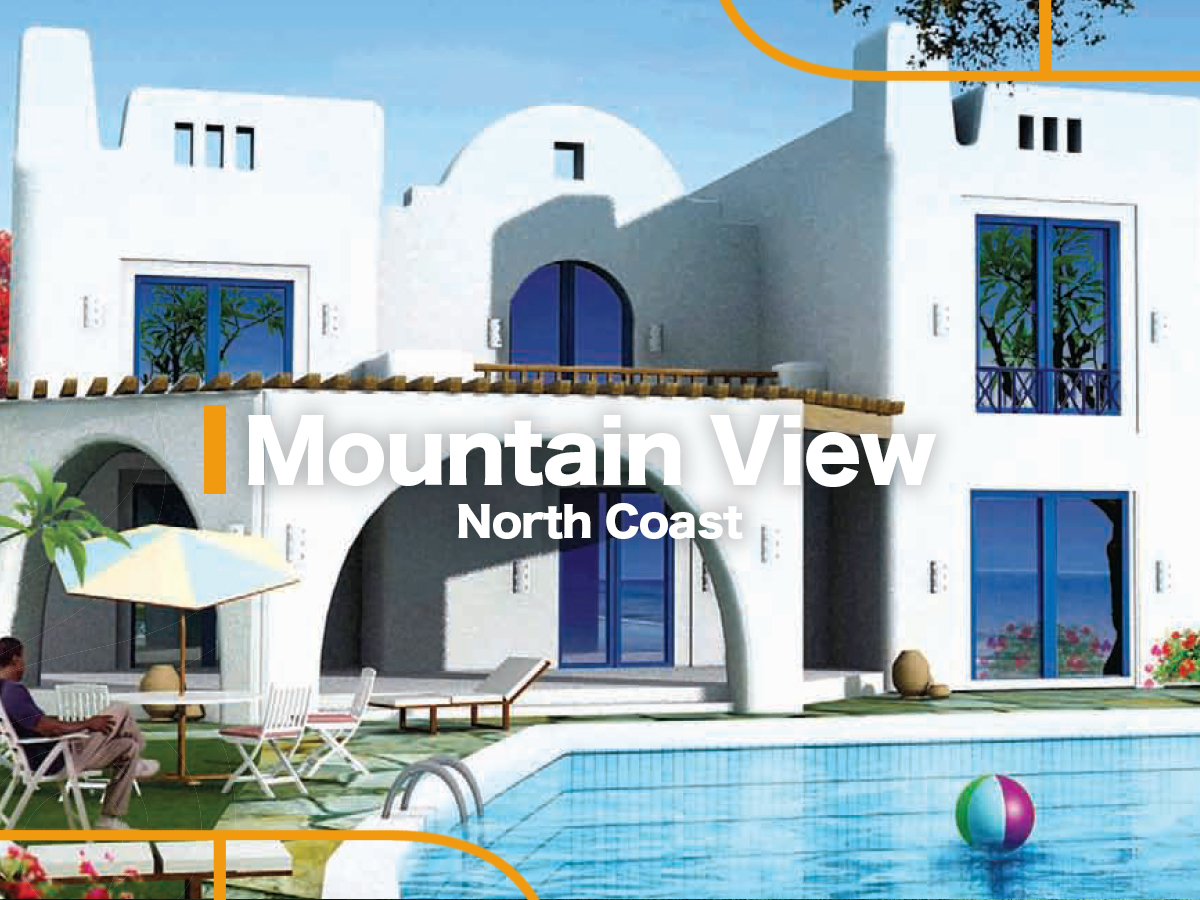 Mountain View Ras El Hikma by Mountain View-featured-1