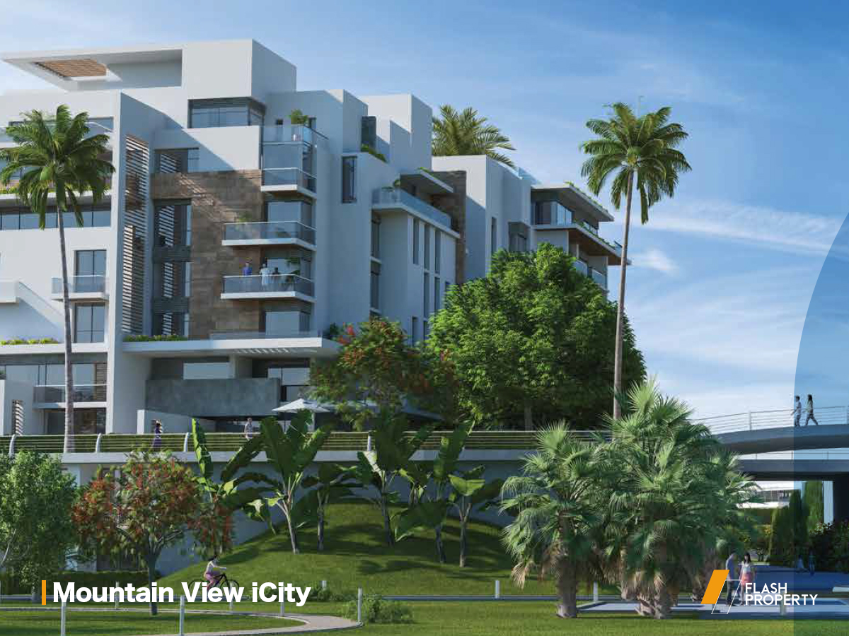 Mountain View iCity-featured-2