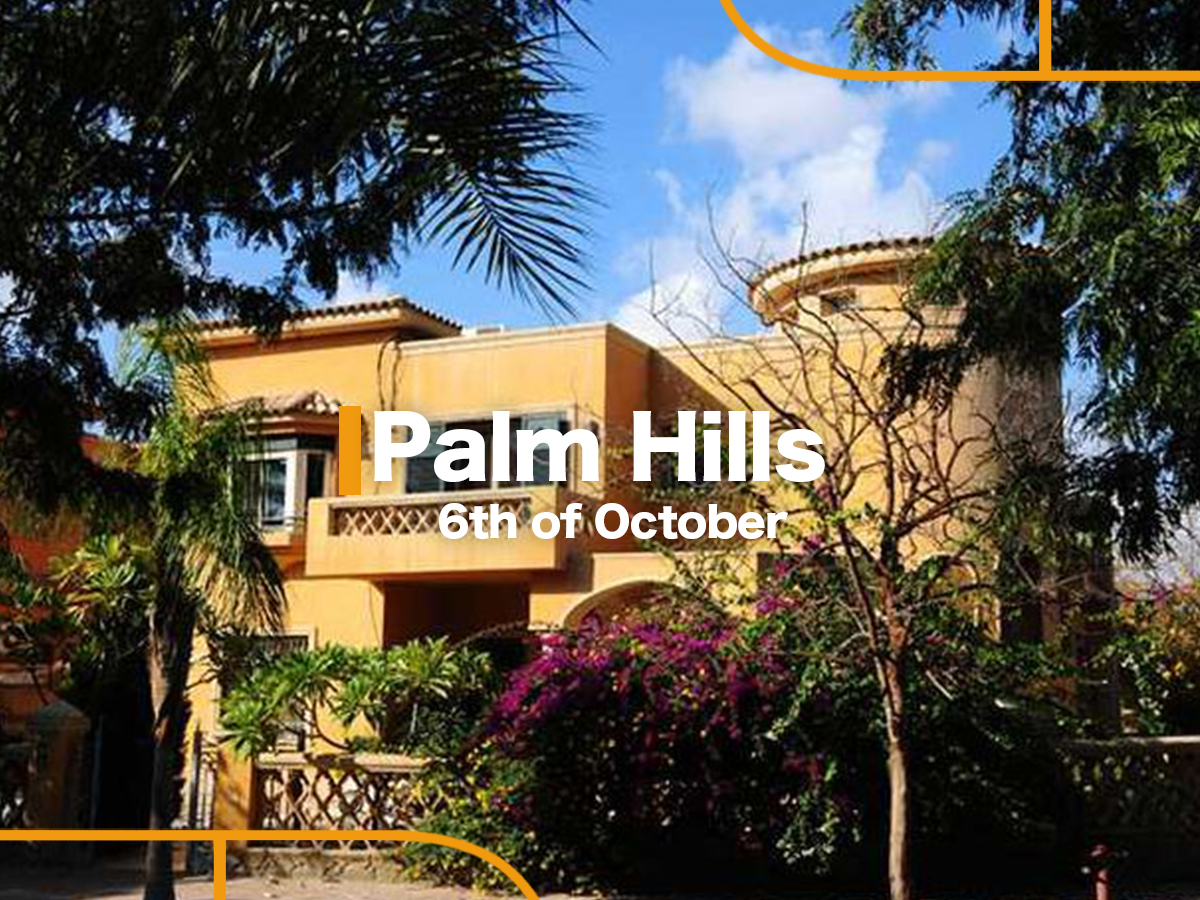 palm hills october clubhouse