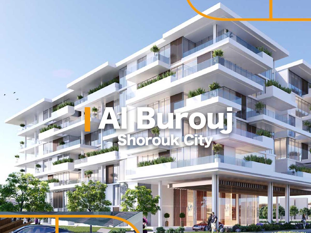 Al Burouj by Imkan Misr-featured-1