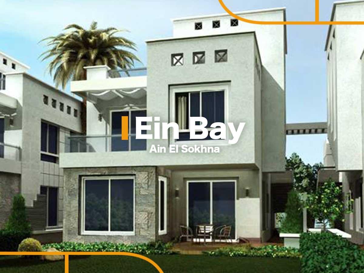 Ein Bay by NEWGIZA-featured-1
