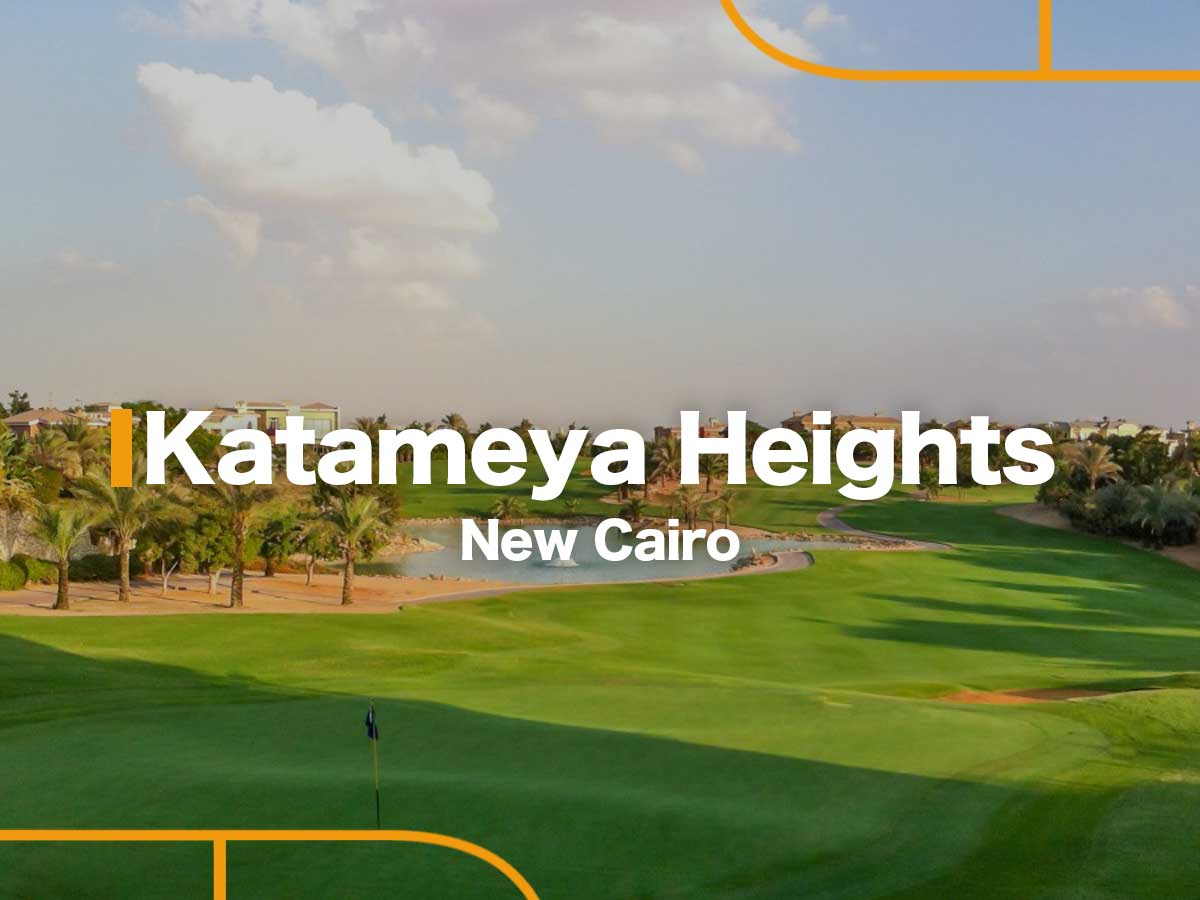 Katameya Heights by Katameya Heights Developments-featured-1