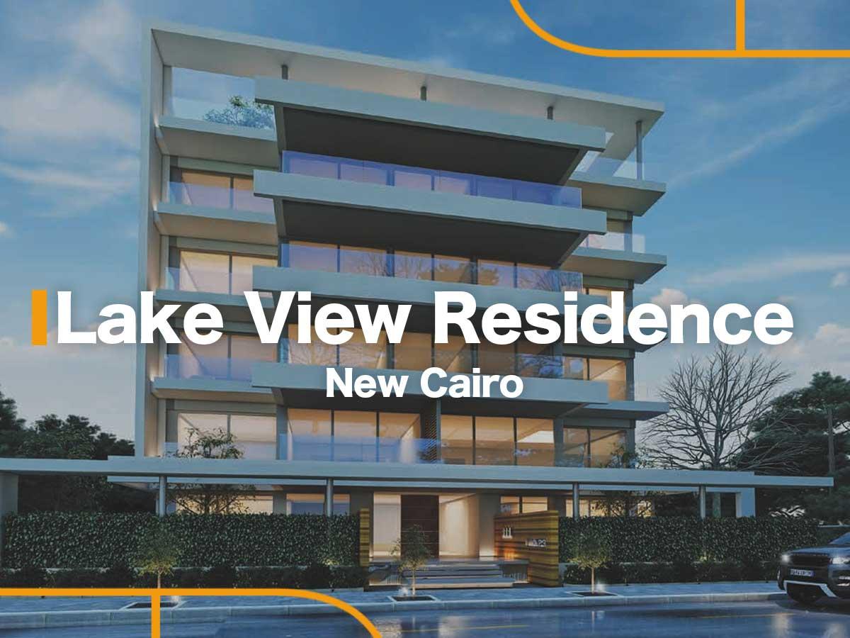 Lake View Residence by El Hazek Group-featured-1