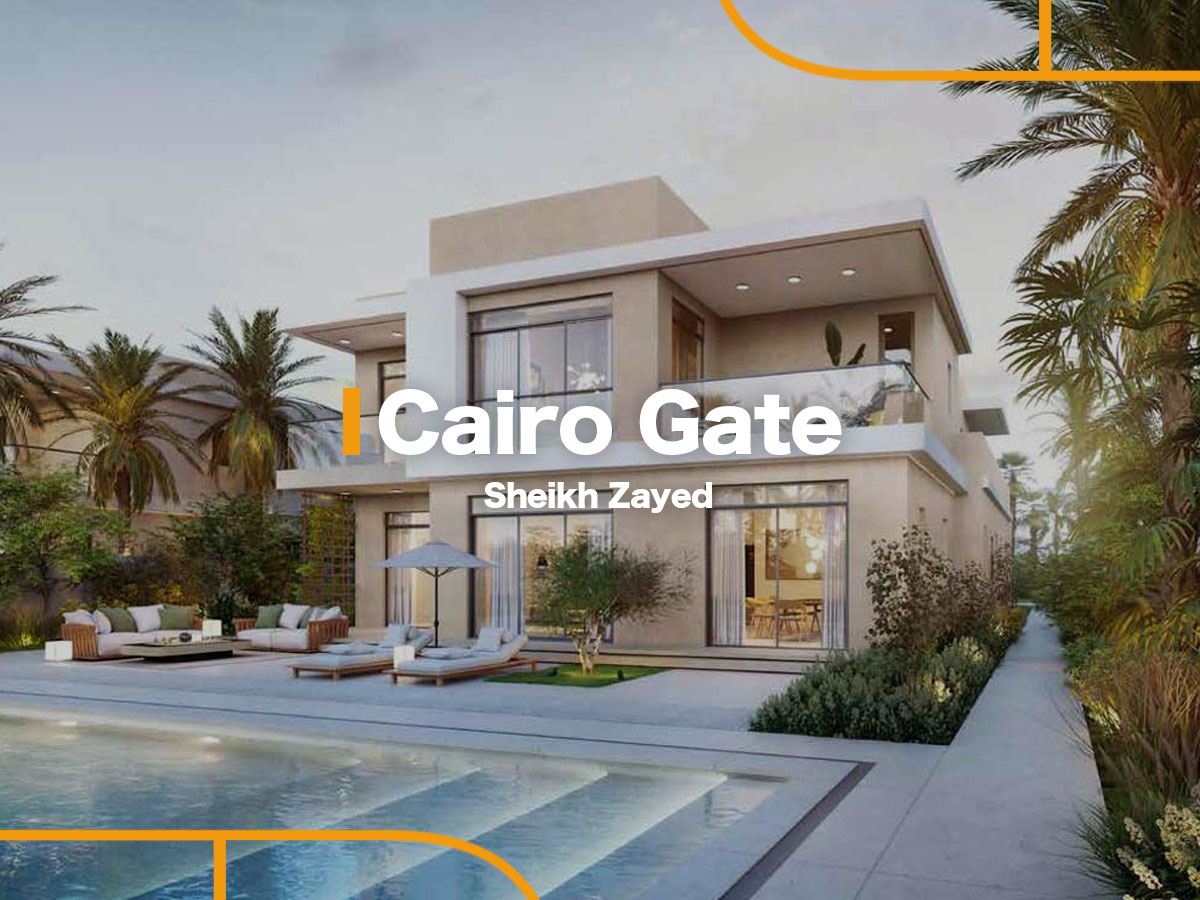 Cairo Gate by Emaar-featured-1