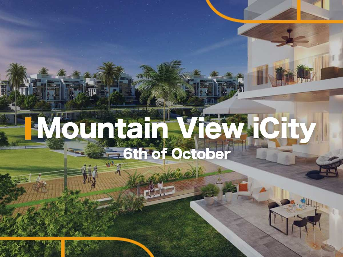 Mountain View iCity October by Mountain View-featured-1