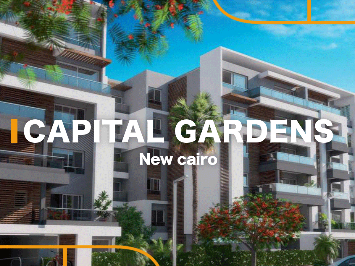 Capital Gardens by Palm Hills-featured-1