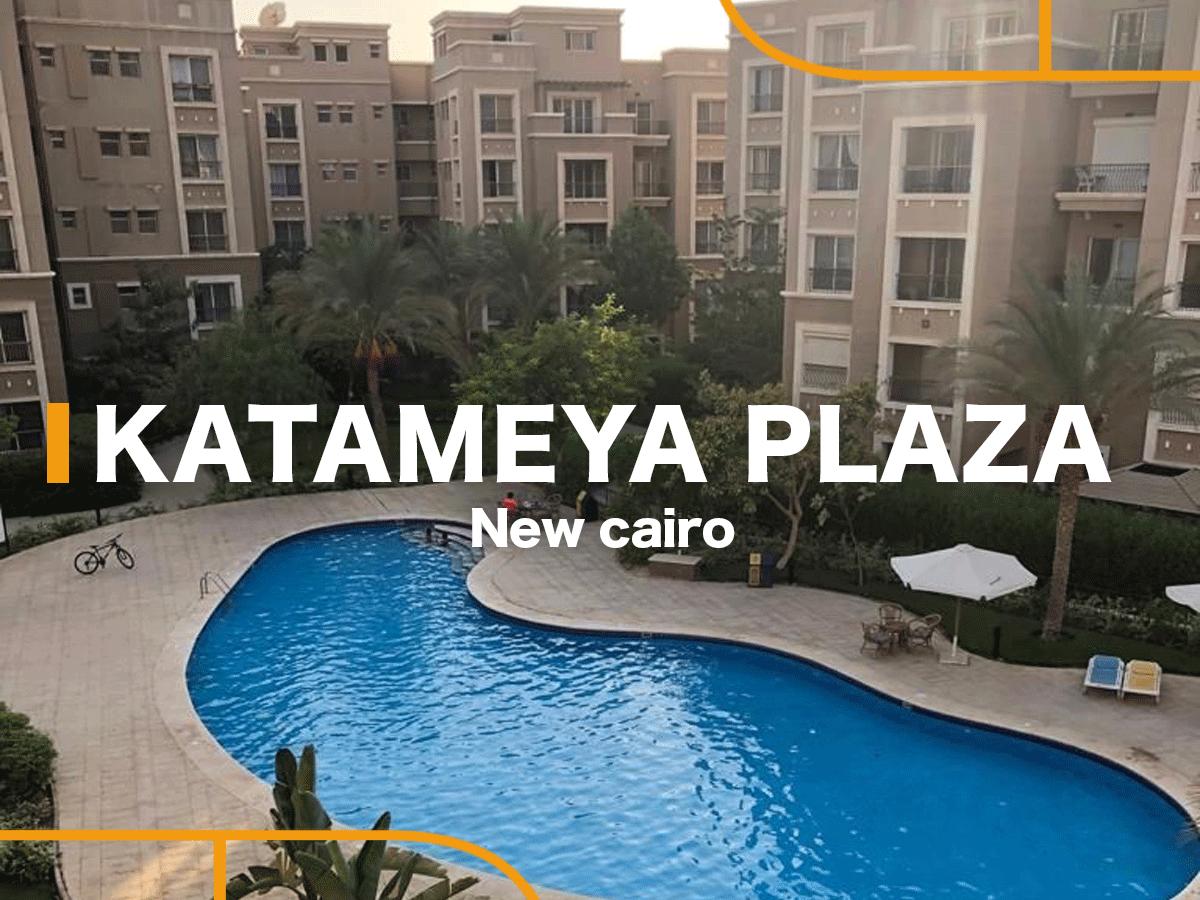 Katameya Plaza by SODIC-featured-1