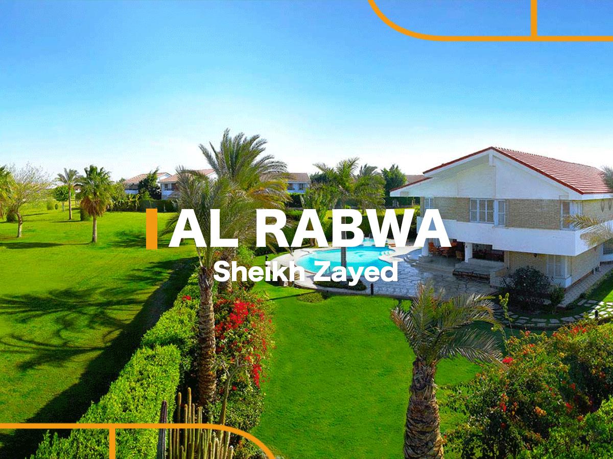 Al Rabwa by Talaat Mostafa Group-featured-1