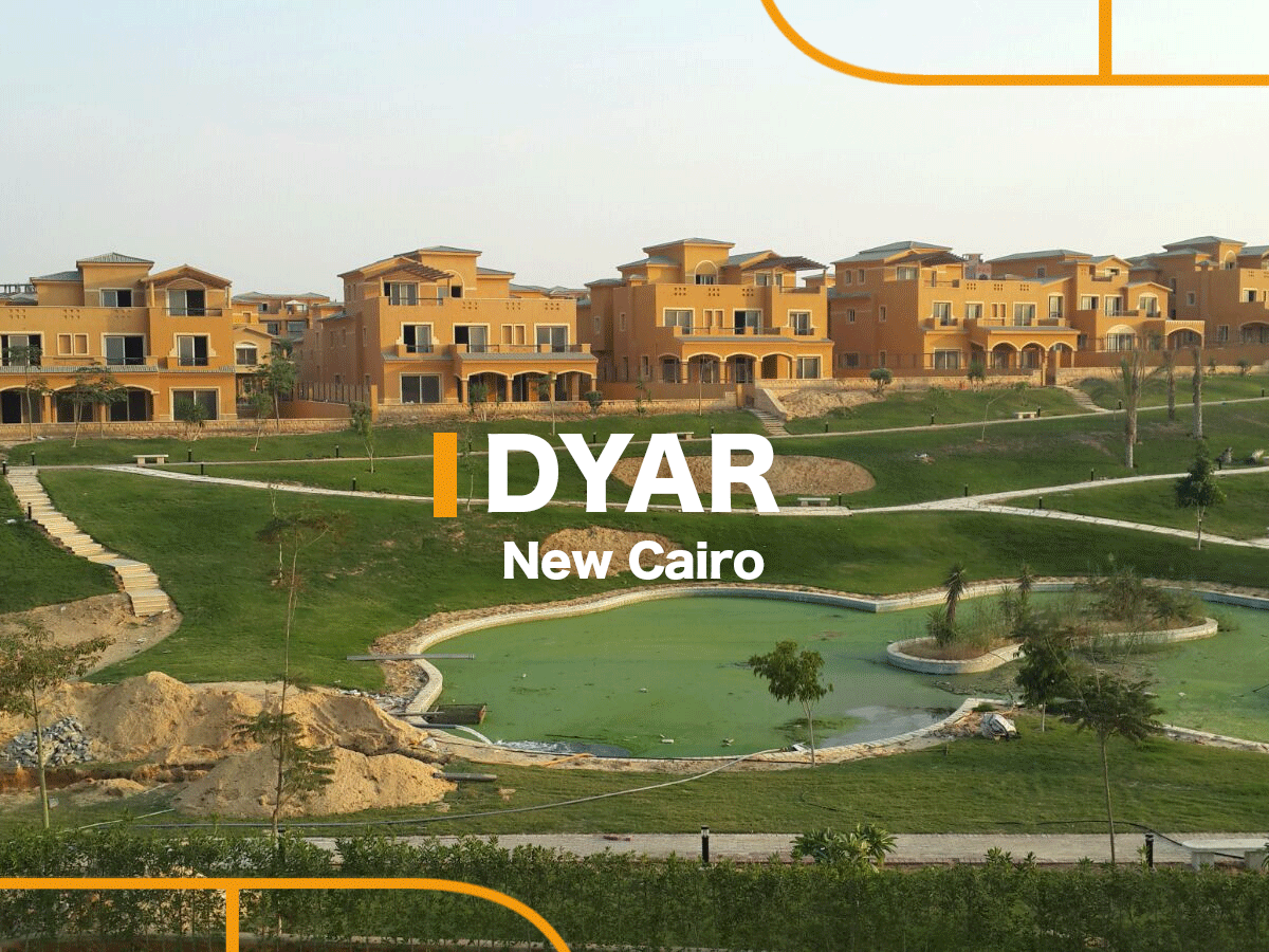 Dyar by Al Ahly Sabbour-featured-1