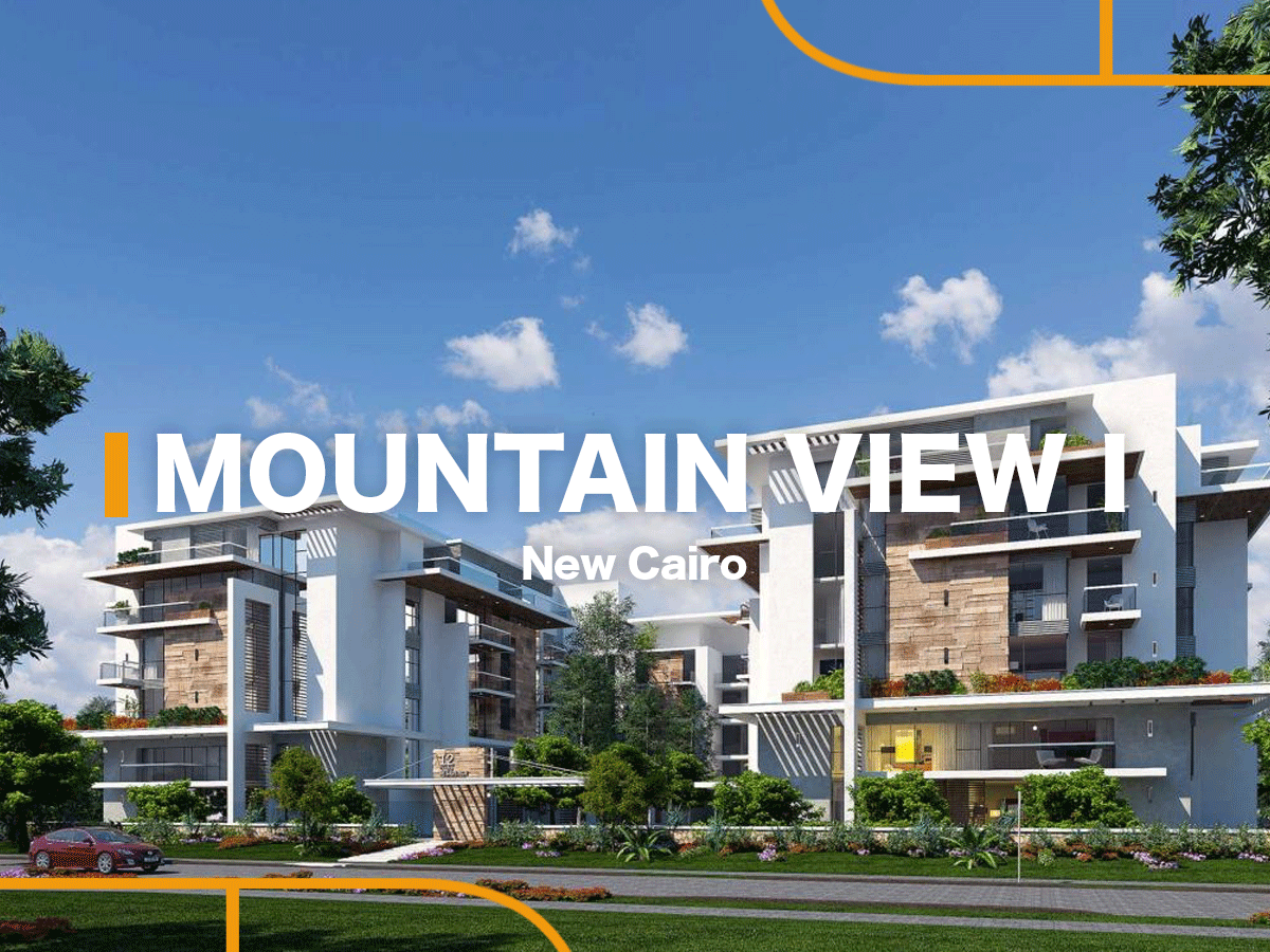 Mountain View I by Mountain View-featured-1