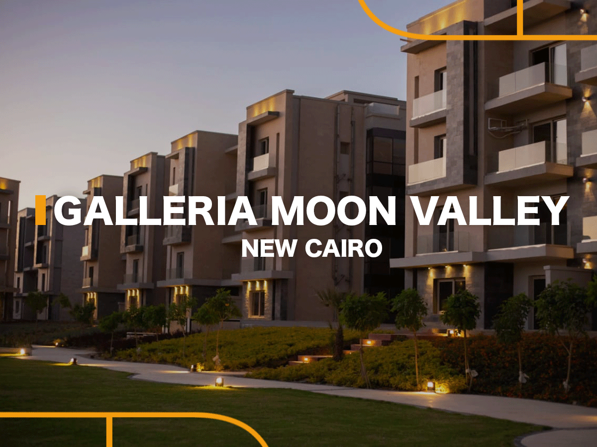 Galleria Moon Valley by Arabia Holding-featured-1