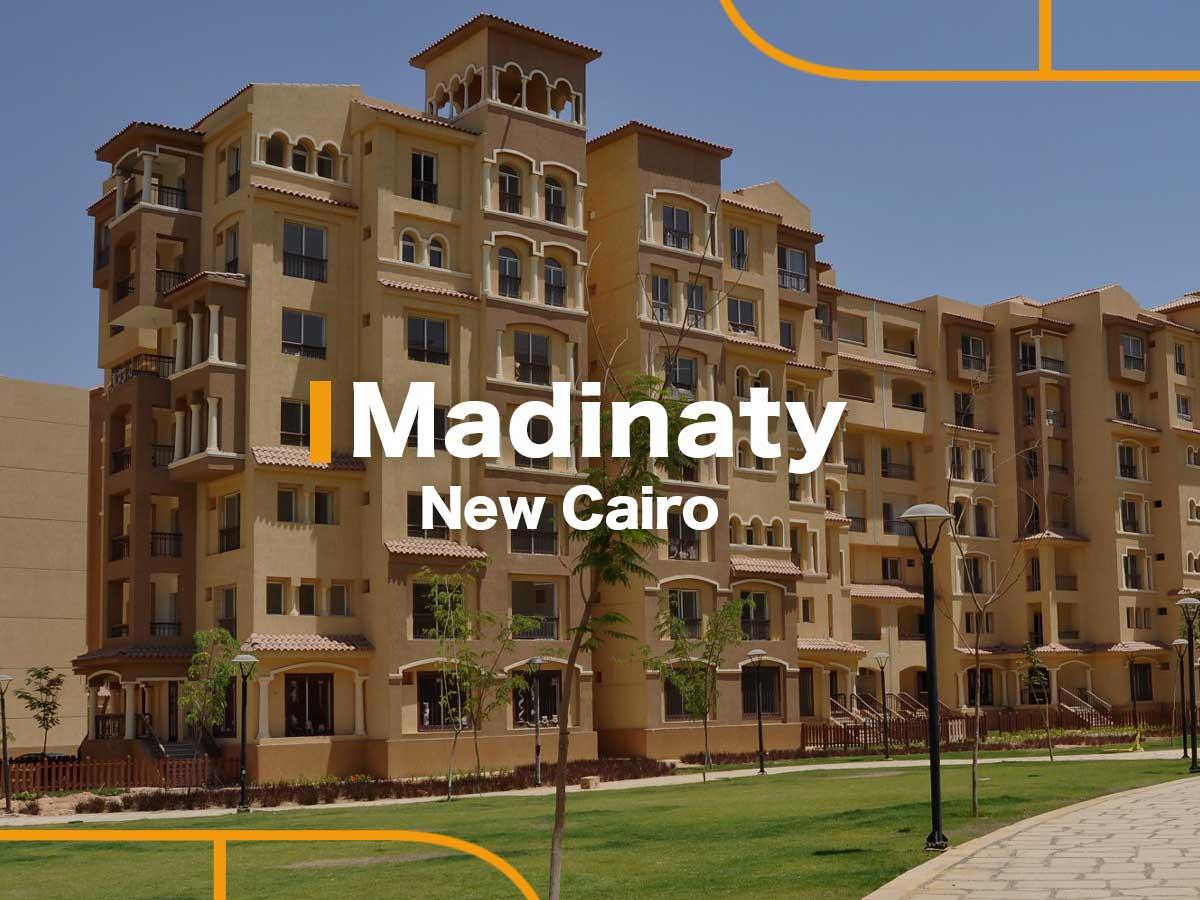 Madinaty by Talaat Mostafa Group-featured-1