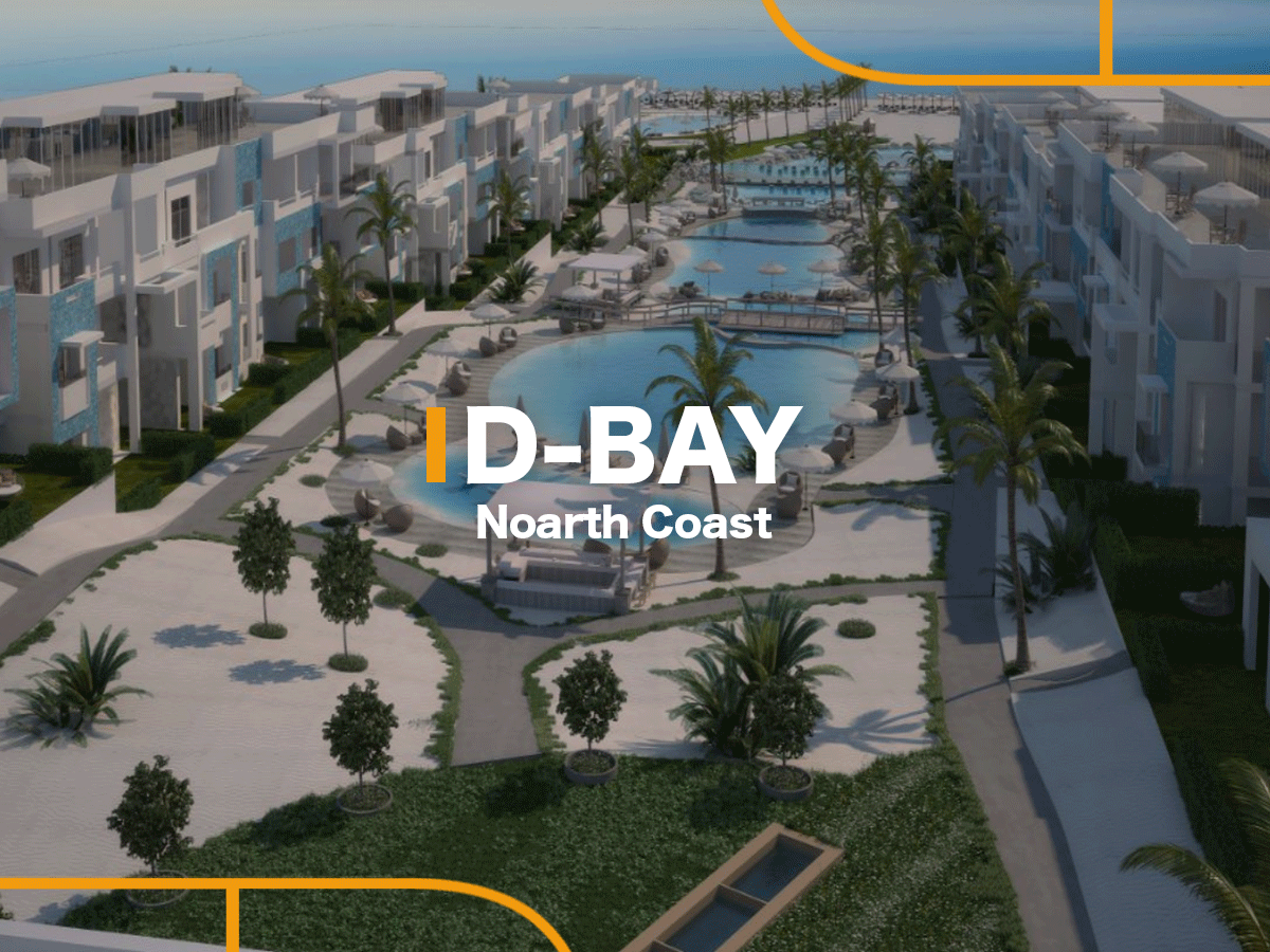 D-Bay by Tatweer Misr -featured-1