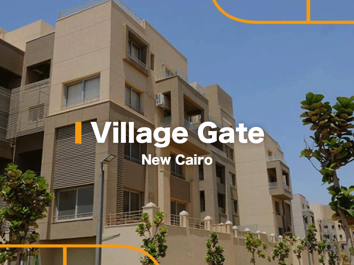 Village Gate by Palm Hills-featured-1