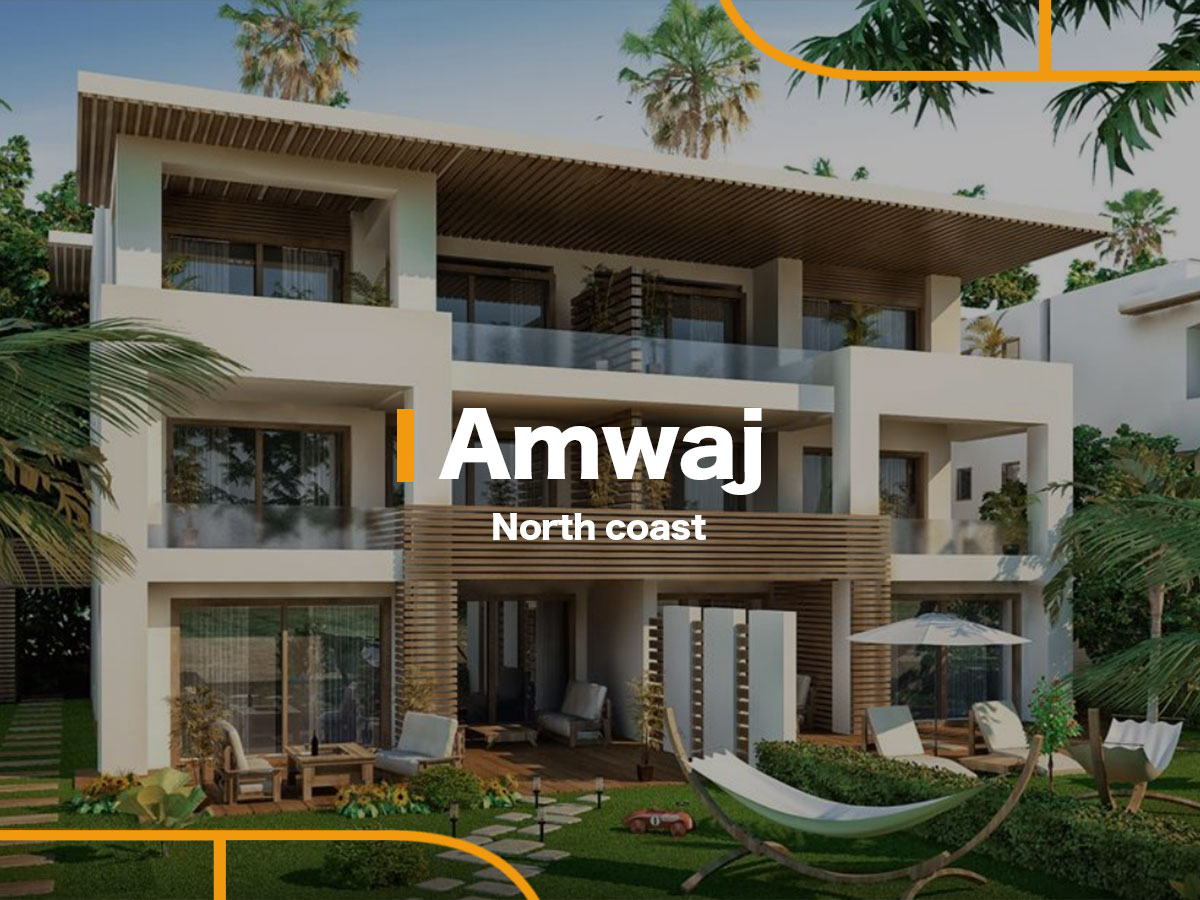 Amwaj by Al Ahly Sabbour-featured-1