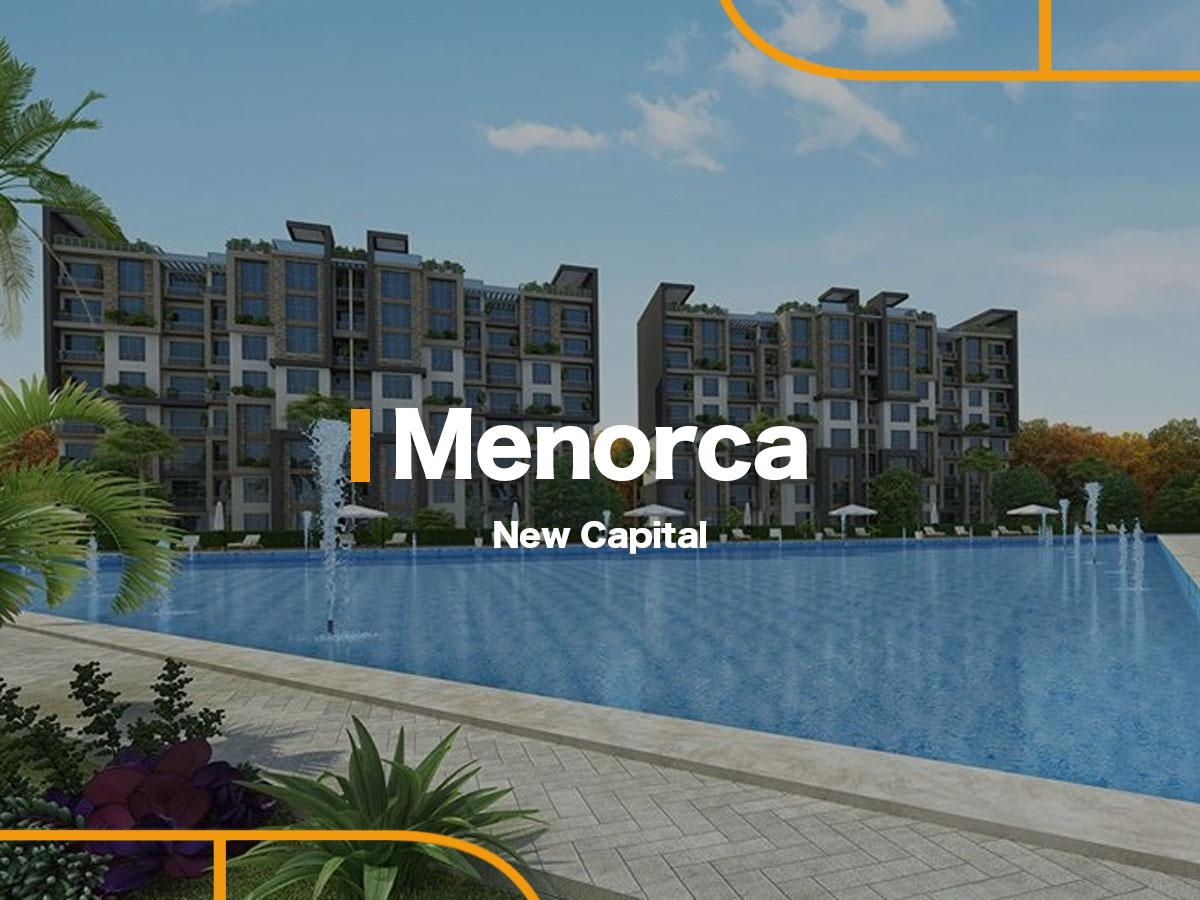 Menorca by Mardev Developments -featured-1