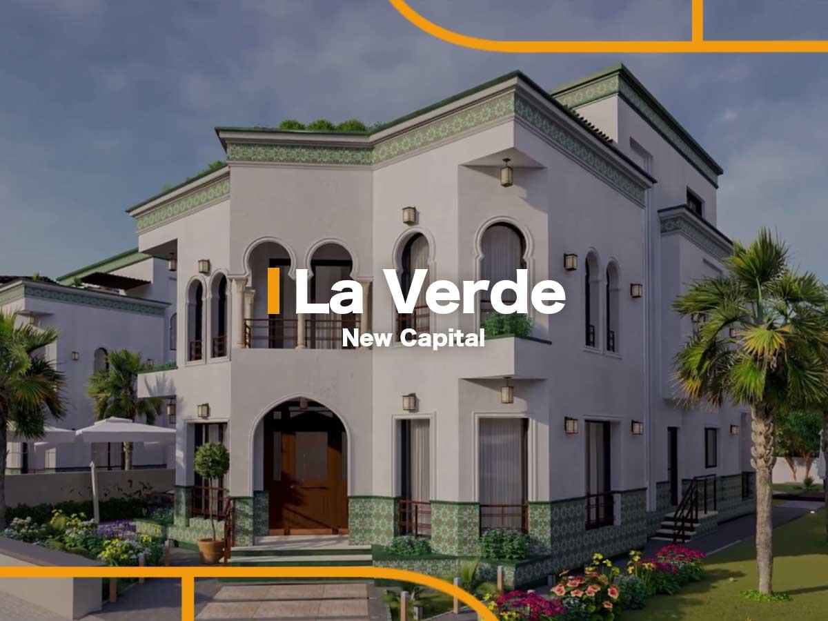 La Verde by La Verde Egypt -featured-1