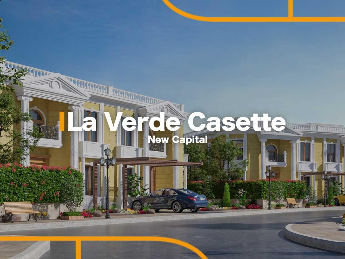 La Verde Casette by La Verde Egypt -featured-1