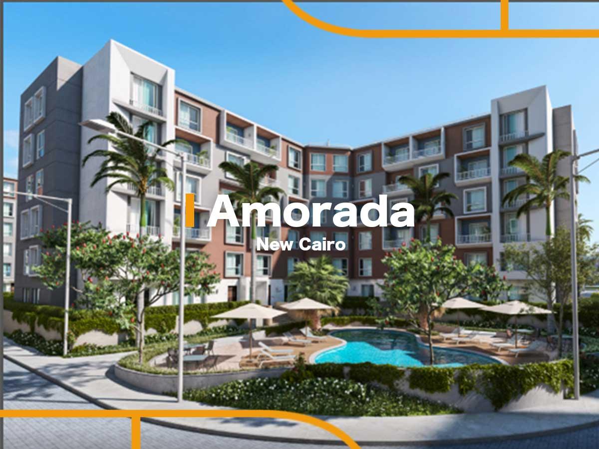 Amorada by  Afaq Developments -featured-1