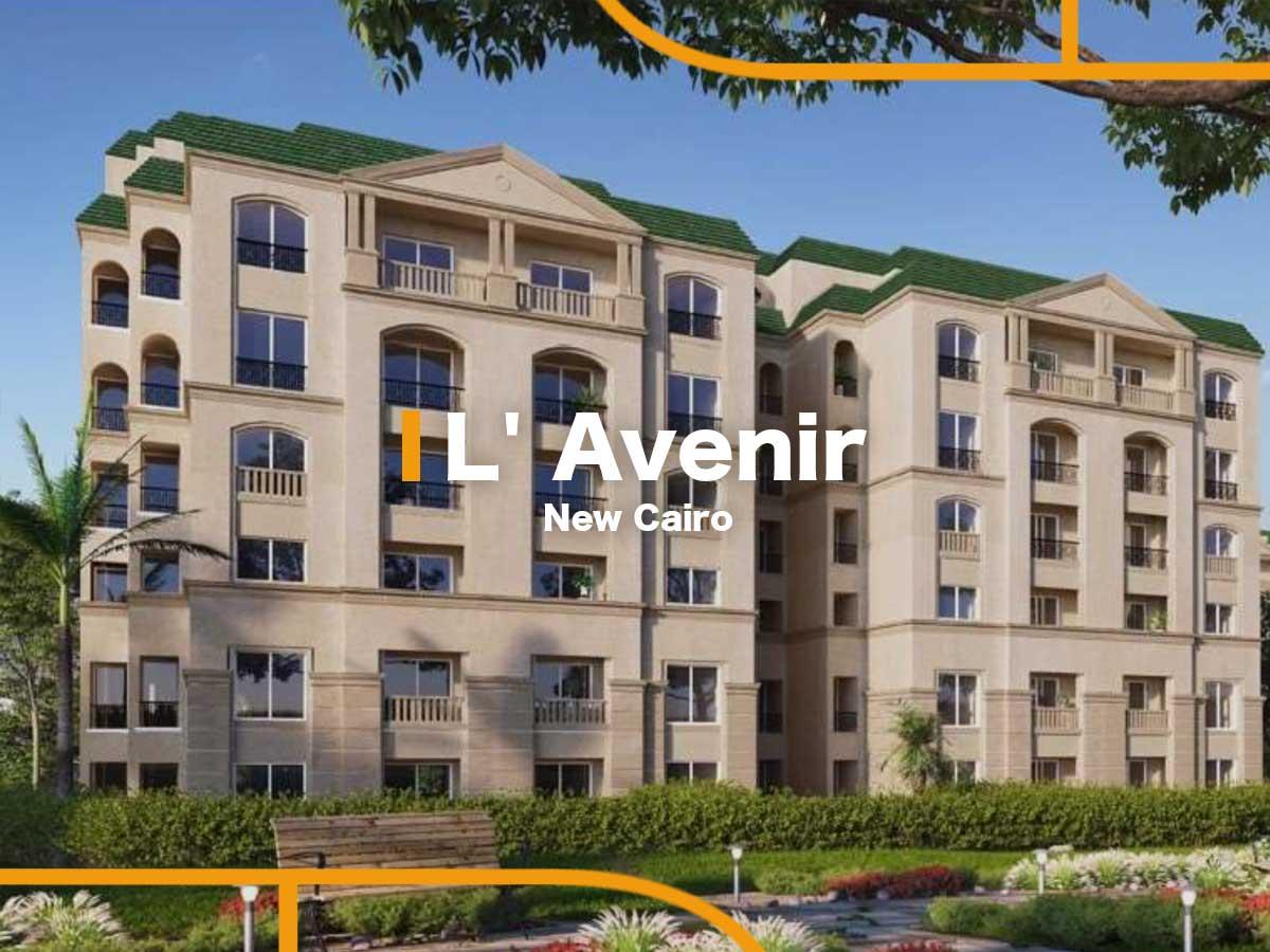 L'Avenir by Taj Misr Developments -featured-1