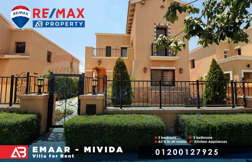 Standalone villa 266m for rent in mivida Emaar
