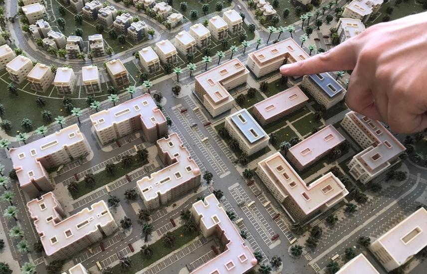 Buy an apartment in Hayad Park Compound