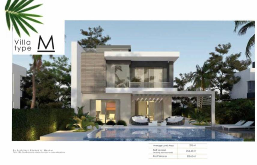 Villa for sale STAND ALONE in Palm Hills New Cairo