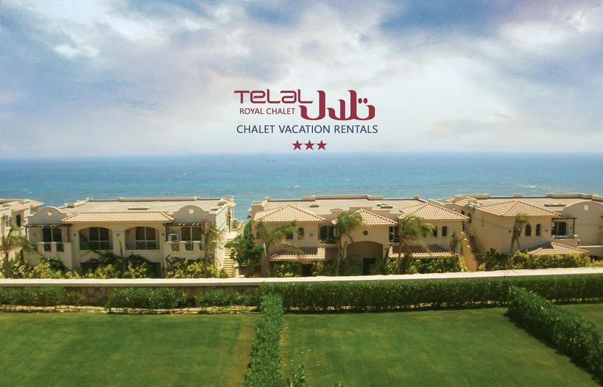 Furnished Chalet + garden for sale in telal sokhna