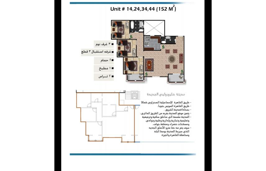 Apartment for sale in Heliopolis receive immediate