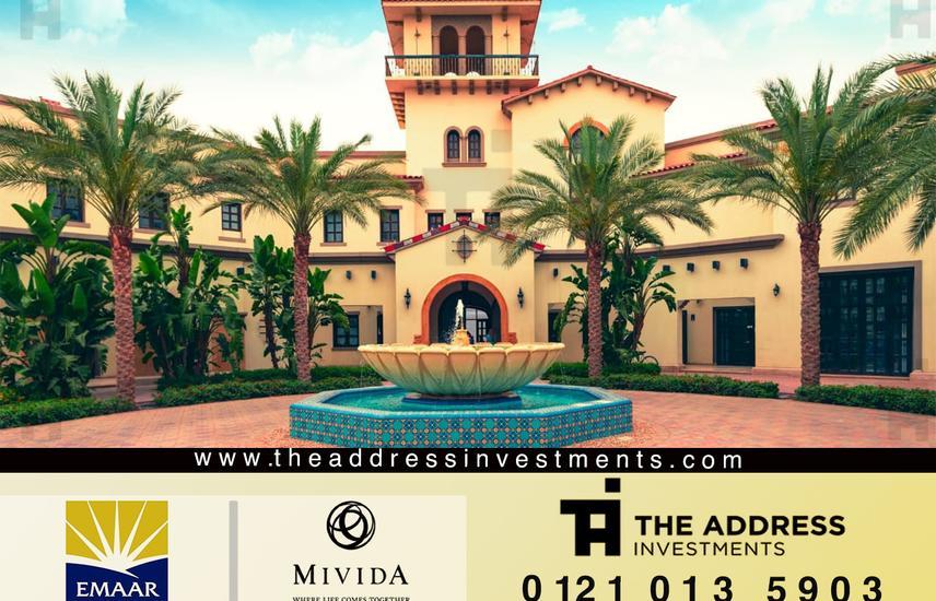 Twin House| Garden view | mivida