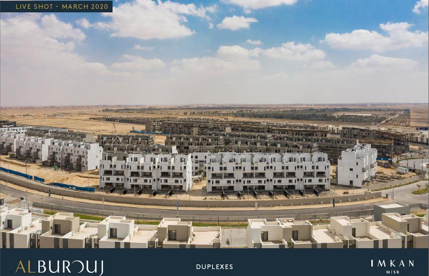 Al shorouk Apartment For sale |payment 14 years