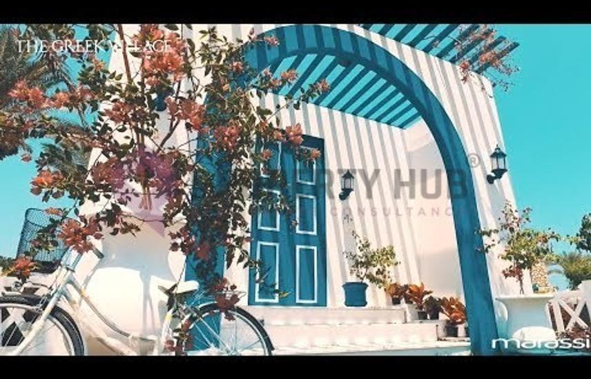 Ground Chalet in Greek - Low Over Price