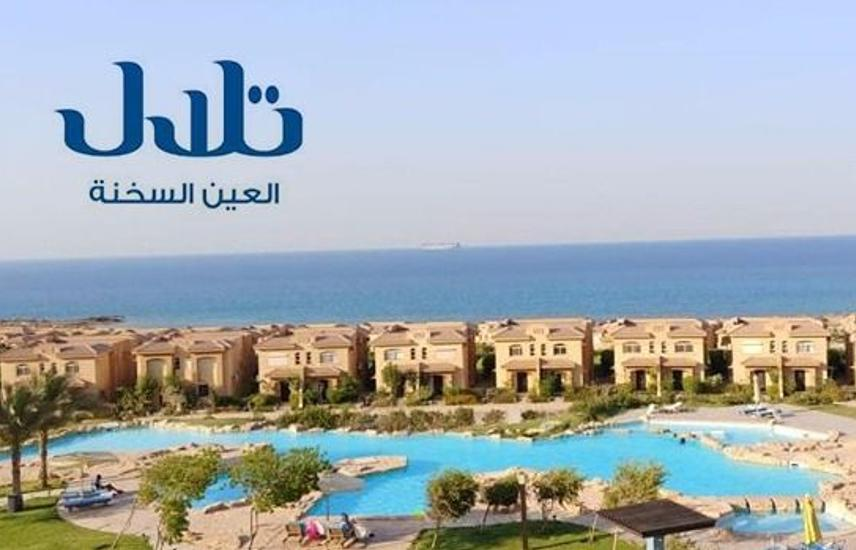 Chalet for sale in Telal ain el sokhna full sea view