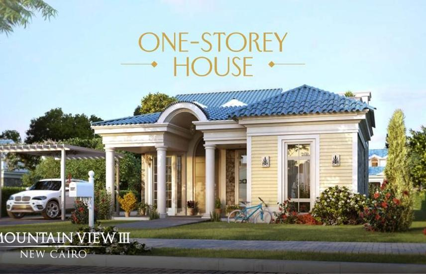 Mountain View Icity twin house one story villa