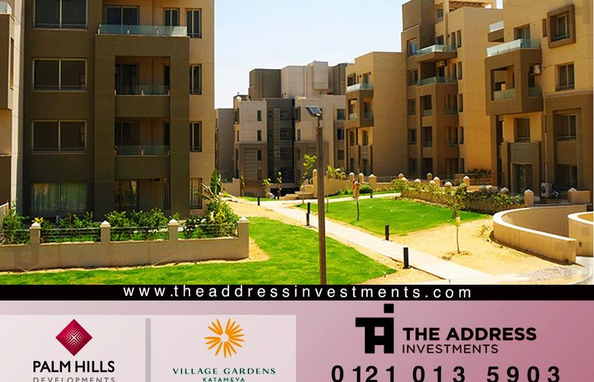 |palm hills village garden katamya|NEW CAIRO