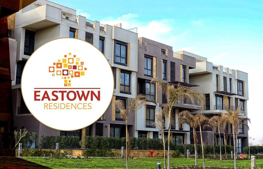 Apartment 195m with Garden For Sale at Eastown
